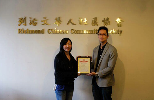 RCCS Youth Christy Liu give thanks to Cho Lim for his Leadership Presentation